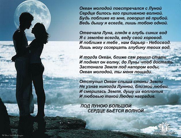 Стихи йейтса о любви