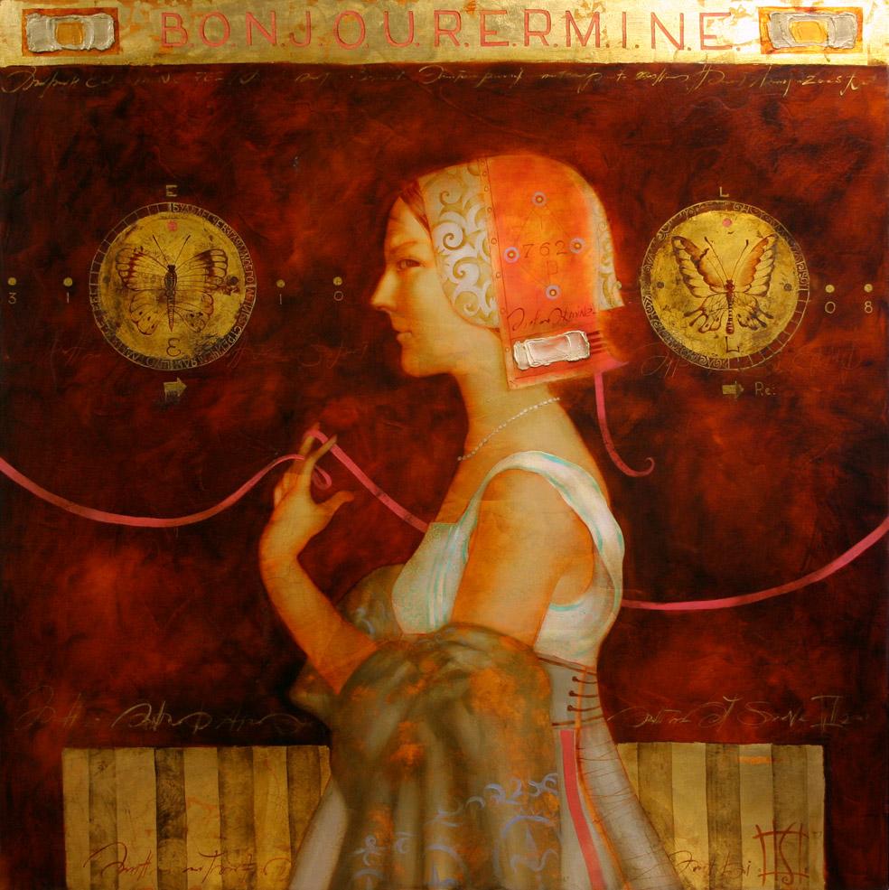 Обои картина, Украинская Ночь, свидание, масло, Николай Пимоненко, холст. Разное foto 7