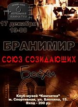 BRafisha17122010_1000.jpg
