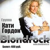 1306454828_blondrock2v2_new_weekly_top