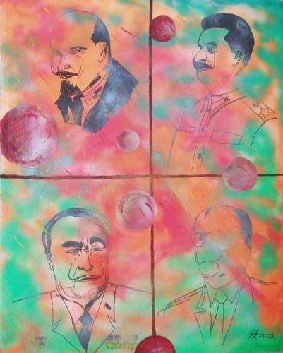 Советские деятели с усами Дали