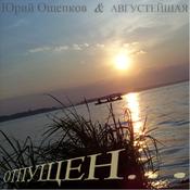 1306716857_otpuschen_1_new_weekly_top