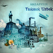1306626625_uzbek_cover_3_new_weekly_top