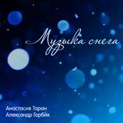 alexgorbik