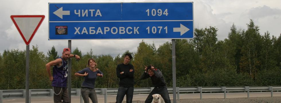 1374550895_ivorginsky_to_magdagachy_075_banner