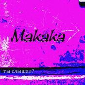 1306505273_makaka_1072241_cover_new_weekly_top