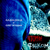 1306505243_makaka_1075026_cover_new_weekly_top