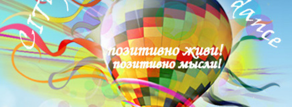 1374512701_fon_banner
