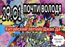 x_d016cfcc.jpg