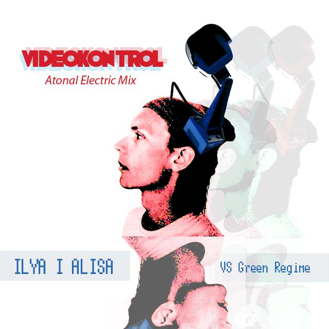 VIDEOKONTROL..
