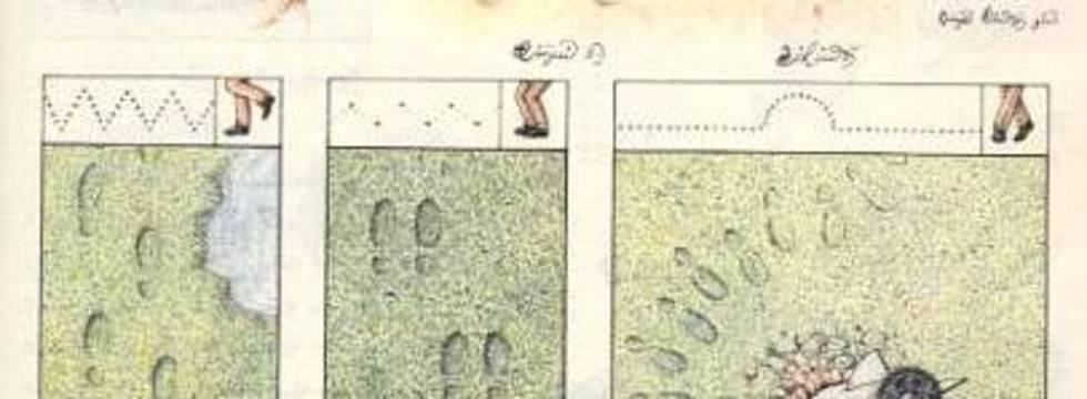 1374521877_codex