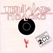 1306401045_moloko_new_weekly_top