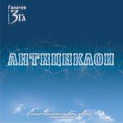 1306437498_zga-ryazan_1127324_cover_new_weekly_top