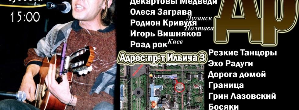 1374533396_graphic1_banner