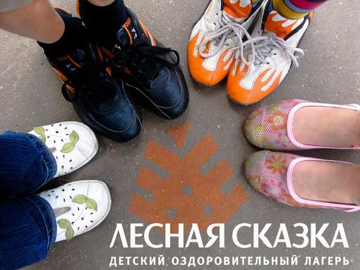 ноги_шишка_асфальт.jpg