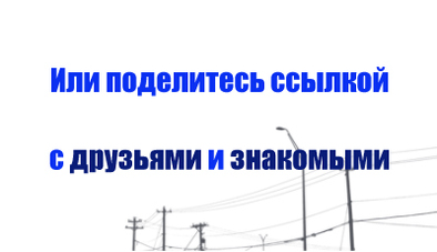 1354714847_7_slideshow