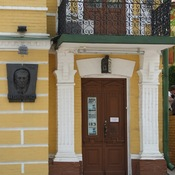 1306585824_bulgakov_house_new_weekly_top