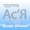 acyagruppa