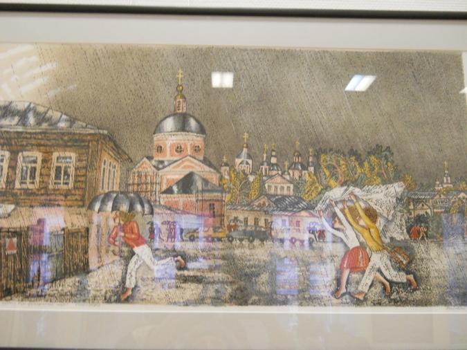 """Картина """"Бегущие под дождём""""."""