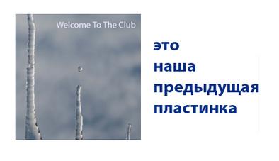 1354714939_05_predydushaya_slideshow