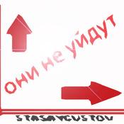 1309286507_stasaygustov_1540382_cover_new_weekly_top