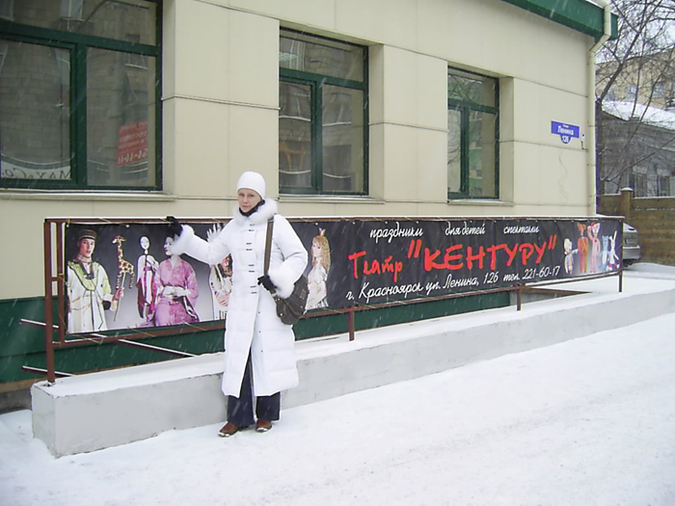 Елена Свалова