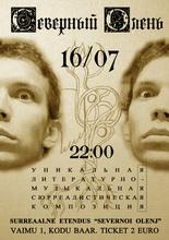 poster-297x420.jpg