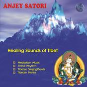 Целительные звуки Тибета