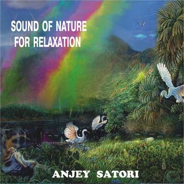 Релаксация музыка природы скачать