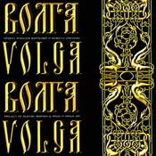 Волга (256kbps)
