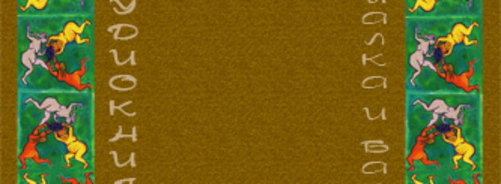 1374546427_________banner