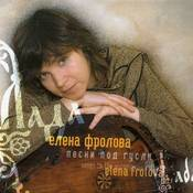 1315990682_elenafrolova_1683424_cover_new_weekly_top