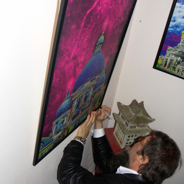Фото с выставки Аквариум I Борис Гребенщиков I БГ