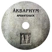1316752700_aquarium_arkhangelsk_7_new_weekly_top