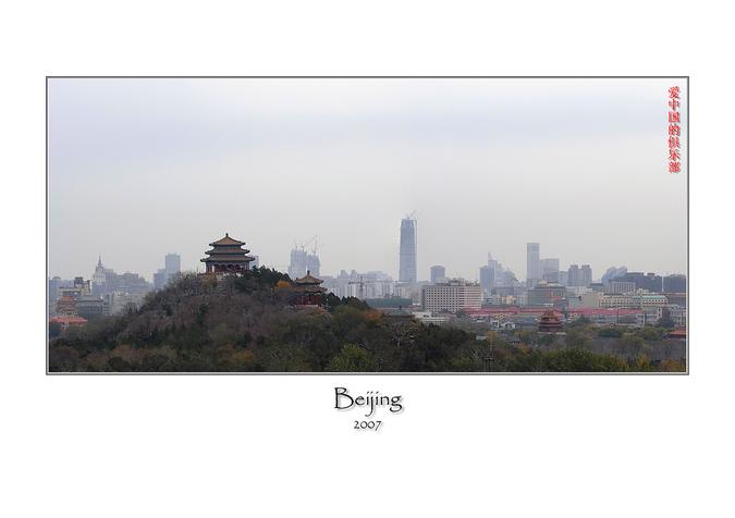 Пекин строящийся
