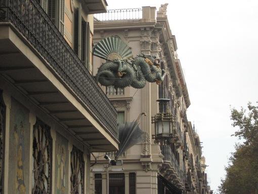 Барселона. Фонарь Гауди