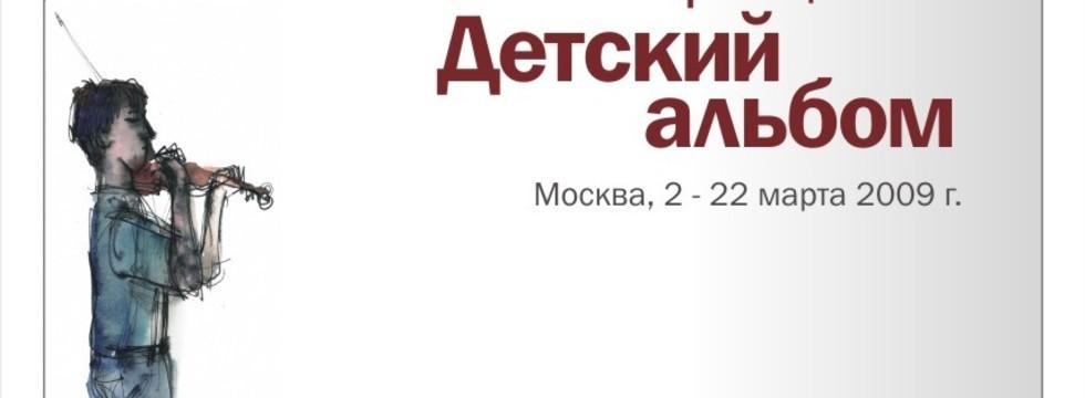1374549325_buklet_variants_new2_banner