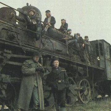 Песня чёрный поезд скачать