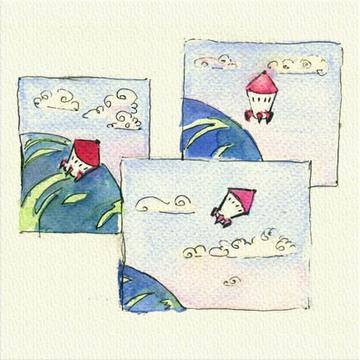 Лето самолётное (сингл) neboslov