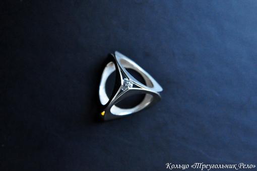 Кольцо Треугольник Ролё
