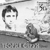 1324791411_zga-ryazan_2004649_cover_new_weekly_top
