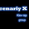 ScenariyX