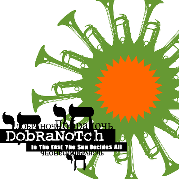 In the East the Sun Decides All DOBRANOTCH