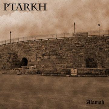 Alamah Ptarkh
