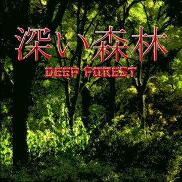 Deep Forest WMRI