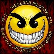 1330466861_prizmasoboleva_2141578_cover_new_weekly_top