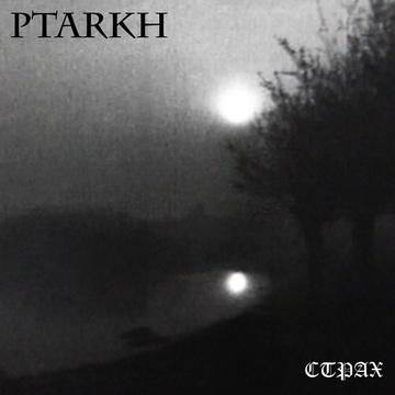 Fear Ptarkh