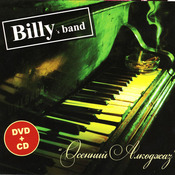 1331405125_billysband_2170083_cover_new_weekly_top
