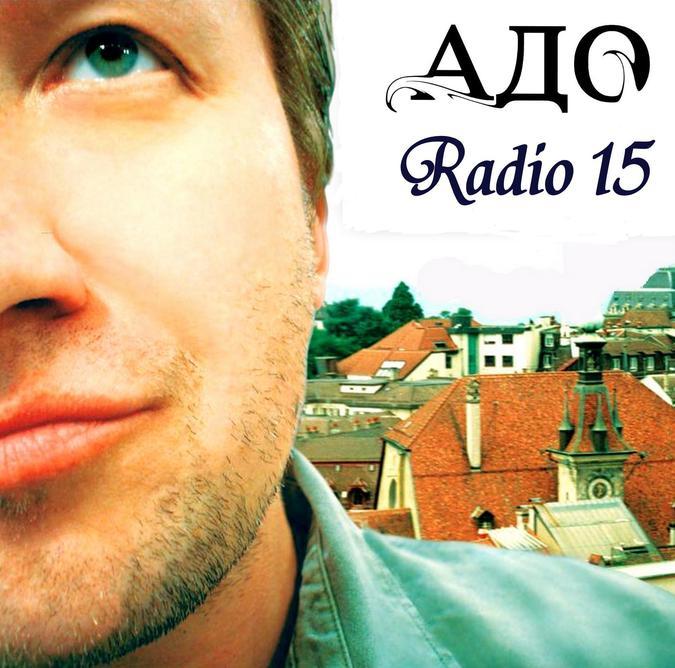 Ado Radio 15