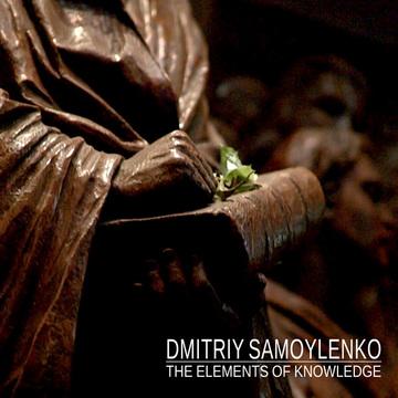 The Elements of Knowledge Dmitriy Samoylenko